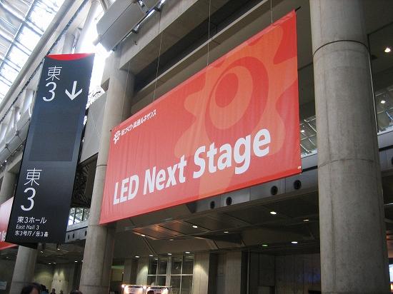 LEDNextStage2010-1